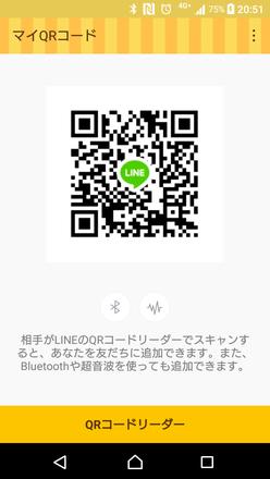 Show?1532163567