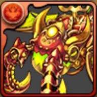 火の古代龍・アノマロカリスの画像
