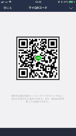 Show?1532328004