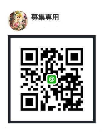 Show?1532330166