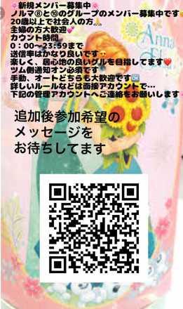 Show?1532330266