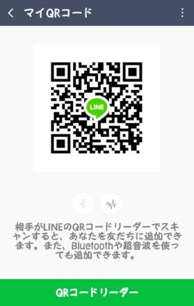 Show?1532330662