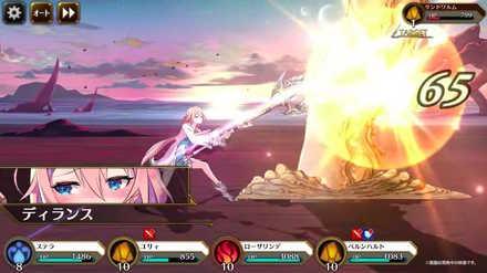イドラ ゲーム画面