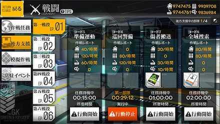 ドルフロ ゲーム画面2