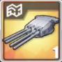 380mm四連装砲Mle1935T3の画像