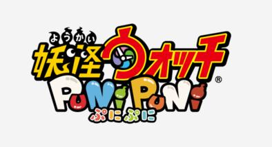 ぷにぷにのロゴ