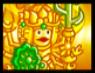 明王の剣士の画像