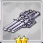 550mm三連装魚雷発射管T1のアイコン