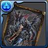 竜策士パリスのカードの画像