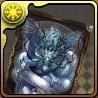 白竜のカードの画像