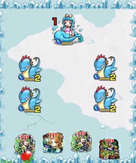 ピンポンパンダ ステージ1.jpg
