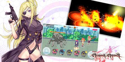 マーダーメイデン ゲーム画面2
