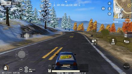 車運転 画像