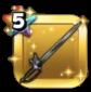 はやぶさの剣・黒のアイコン