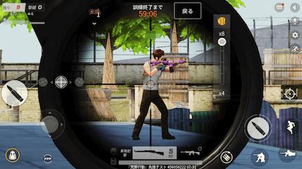 狙撃 画像