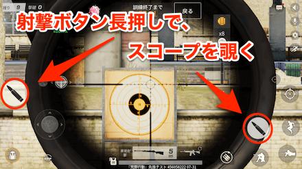 瞬殺モード 画像.png