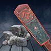 石材増産令の画像