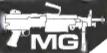 マシンガン.PNG