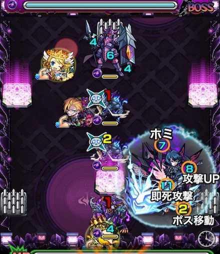 愛染明王のボスステージ1攻略