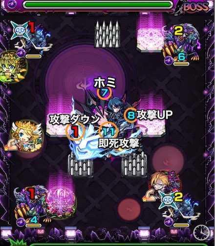 愛染明王のボスステージ2攻略
