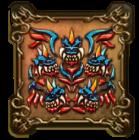 ヤマタノオロチ・強の紋章・上