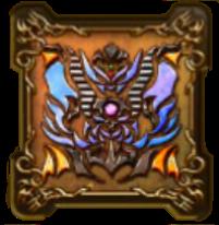 異魔神の紋章・盾