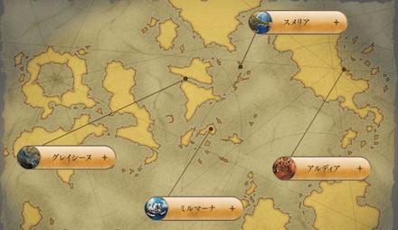 ワールドマップとは?