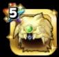 賢王の冠のアイコン