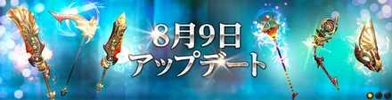 スクリーンショット 2018-08-09 13.02.55.jpg