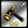 強化ハンマー 武器星2