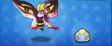 ぷにぷにのサイコウ蝶