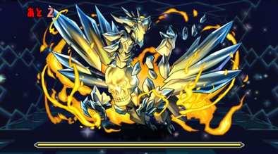 7F 神秘の結晶龍・クリスタルスカル