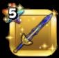 アルスの剣のアイコン