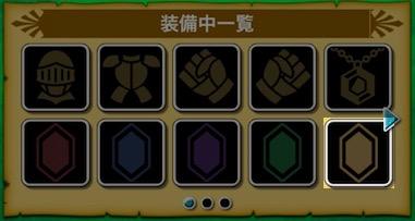 金ルーン枠の画像