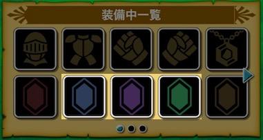 青・緑・紫ルーンの画像