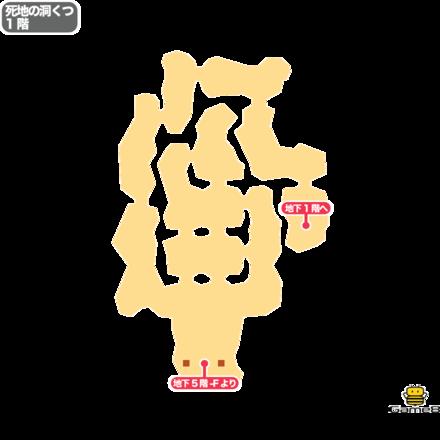 7 洞窟 ドラクエ サンゴ の