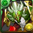 木の伴神龍の画像