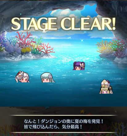 幻の100階ダンジョンのサンゴの海