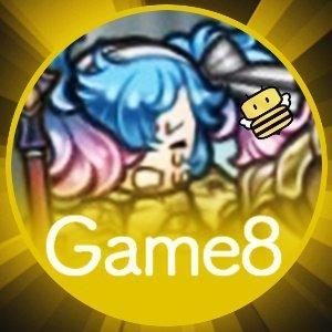 Game8アイコン