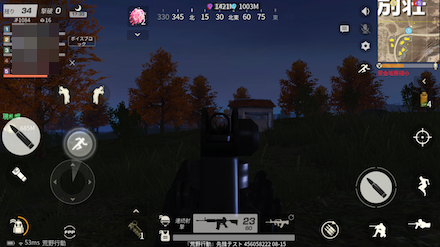 銃を撃つ 画像