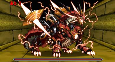 火の機械龍10F