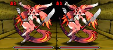 火の機械龍9F