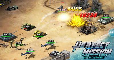 パーフェクトミッション ゲーム画面