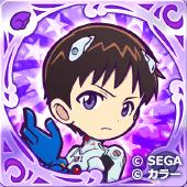 シンジ(プラグスーツ)の画像