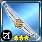 雛椋の弓の画像