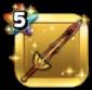 王者の剣・紅のアイコン