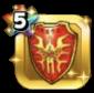 勇者の盾・紅