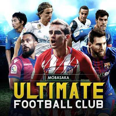 モバサカ ULTIMATE FOOTBALL CLUBの画像