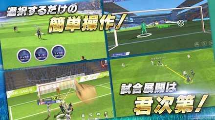モバサカUFC ゲーム画面2