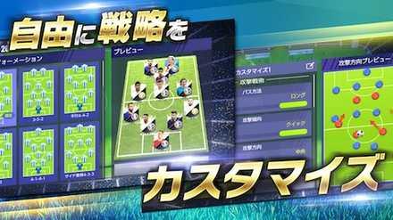 モバサカUFC ゲーム画面4